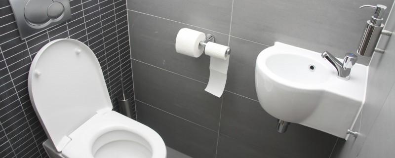 Verbouwing van uw huis om energie te besparen share the knownledge - Plannen badkamer m ...